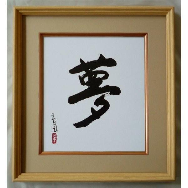 額縁 アートフレーム 色紙額縁 木製 K80|touo