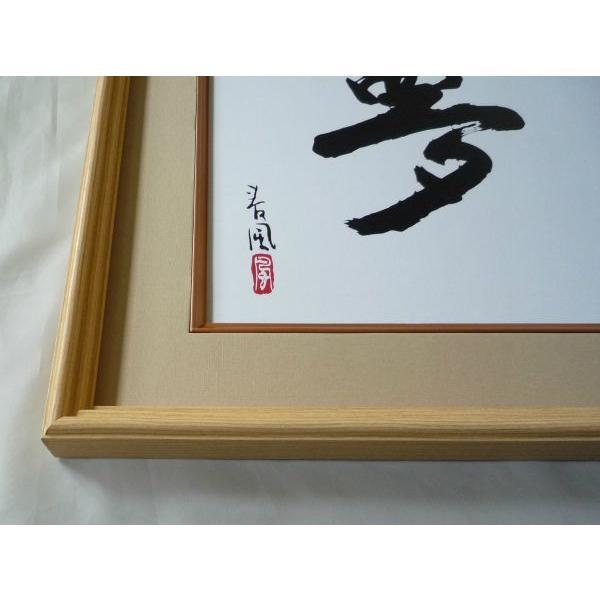 額縁 アートフレーム 色紙額縁 木製 K80|touo|02