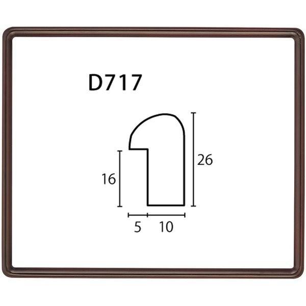 額縁 デッサン額 木製フレーム D717 大衣サイズ|touo