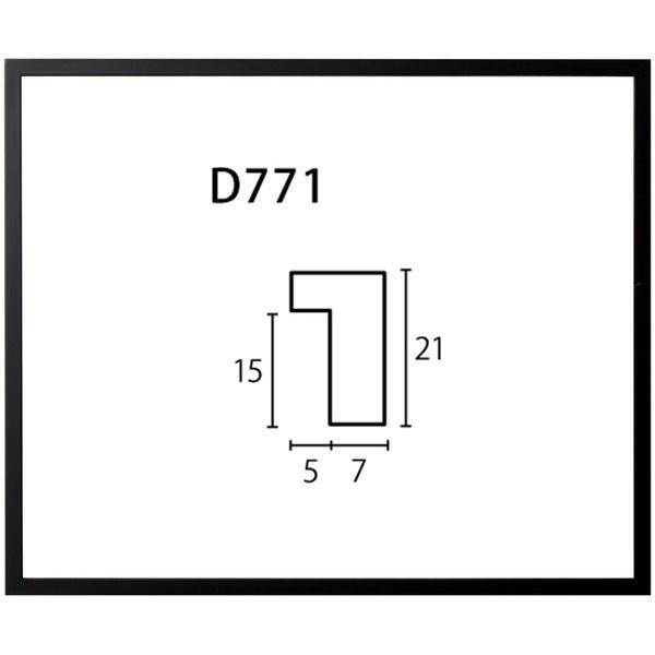 額縁 正方形の額縁 木製フレーム D771 サイズ400X400mm|touo