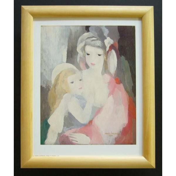 絵画 インテリア アートポスター 壁掛け ヨーロッパ製 (額縁 アートフレーム付き) サイズ八ッ切 ローランサン「母と子」|touo