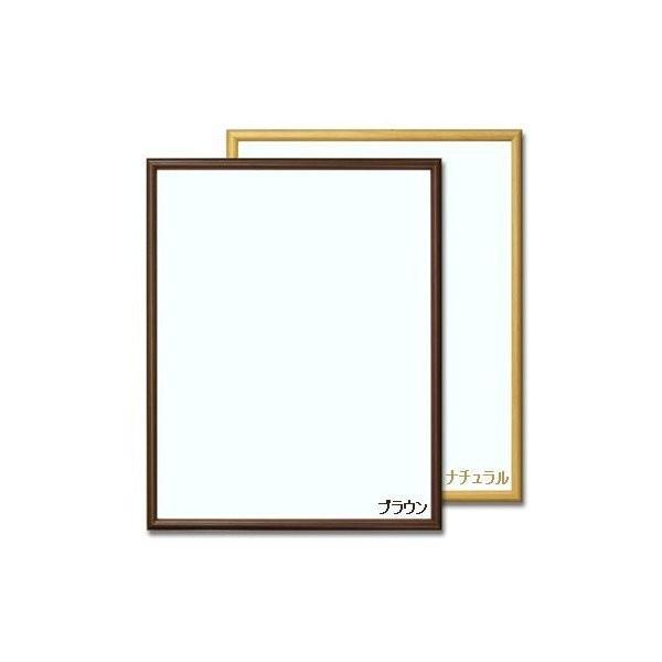 額縁 デッサン額縁 木製フレーム MM02 八ッ切サイズ|touo