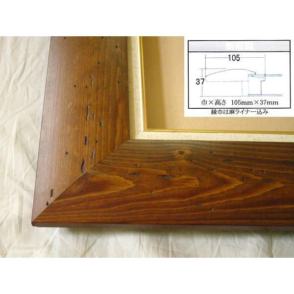額縁 油彩額 油絵額縁 木製フレーム コクー サイズF10号 S8号|touo|02