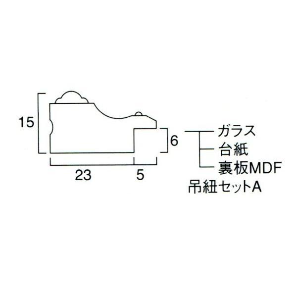 額縁 OA額縁 ポスター額縁 木製フレーム 金消 B5サイズ|touo|02