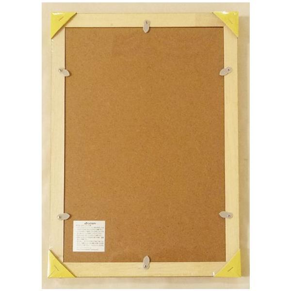 額縁 OA額縁 ポスター額縁 木製フレーム 金消 B5サイズ|touo|06