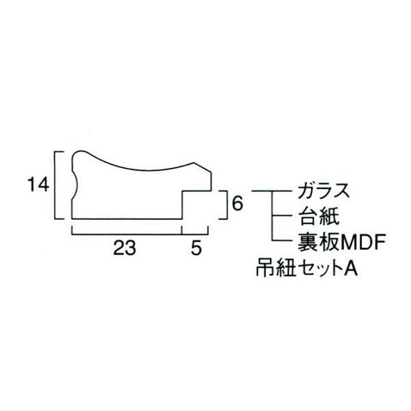 額縁 OA額縁 ポスター額縁 木製フレーム 金ラック B4サイズ|touo|02