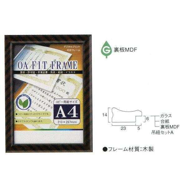 額縁 OA額縁 ポスター額縁 木製フレーム 金ラック B5サイズ|touo|03