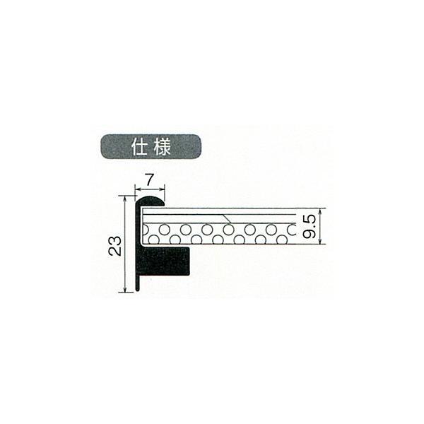 額縁 フォトフレーム 写真額縁 アルミフレーム B103 半切Mサイズ|touo|03
