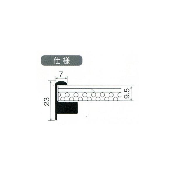 額縁 フォトフレーム 写真額縁 アルミフレーム B103 4切40Mサイズ|touo|03