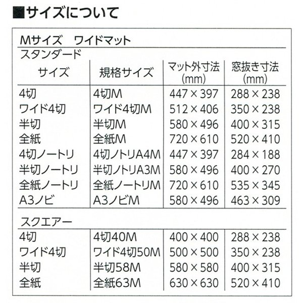額縁 フォトフレーム 写真額縁 アルミフレーム B103 4切40Mサイズ|touo|05
