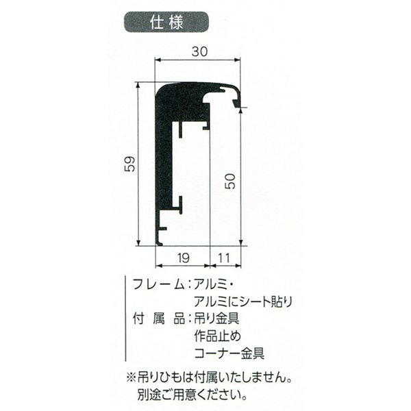 額縁 仮額縁 油絵額縁 油彩額縁 仮縁 アルミフレーム CD-22 サイズM150号|touo|02