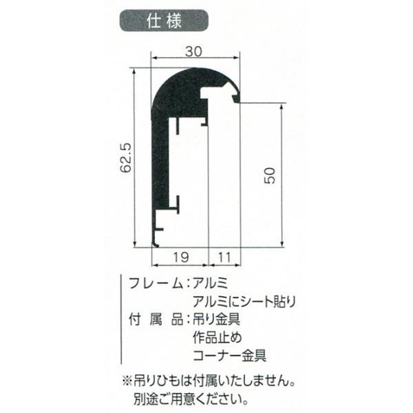 額縁 仮額縁 油絵額縁 油彩額縁 仮縁 アルミフレーム CD-56 サイズM150号|touo|02