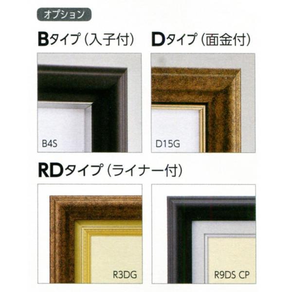 額縁 仮額縁 油絵額縁 油彩額縁 仮縁 アルミフレーム CD-77 サイズF0号|touo|03