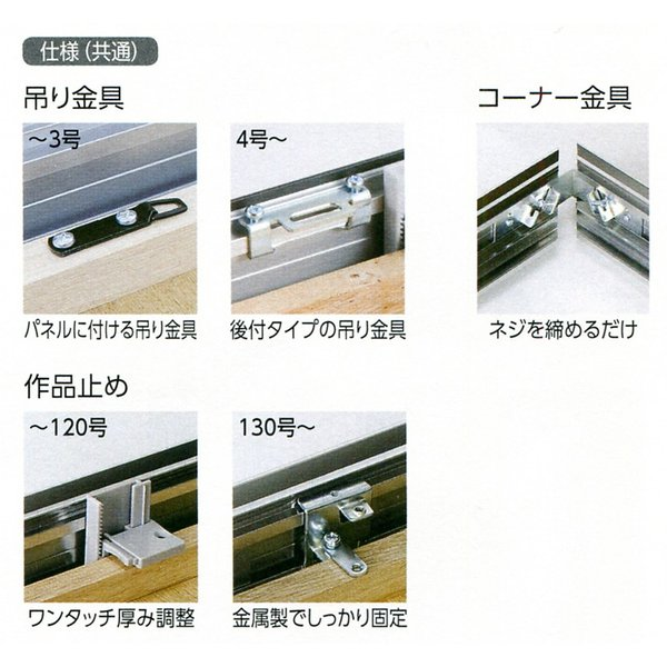 額縁 仮額縁 油絵額縁 油彩額縁 仮縁 アルミフレーム CD-88 サイズF0号|touo|04