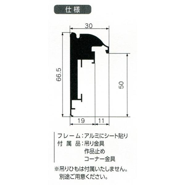 額縁 仮縁 油彩額 油絵額縁 仮縁 アルミフレーム CD-88 サイズM3号|touo|02