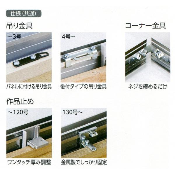 額縁 仮縁 油彩額 油絵額縁 仮縁 アルミフレーム CD-88 サイズM3号|touo|04