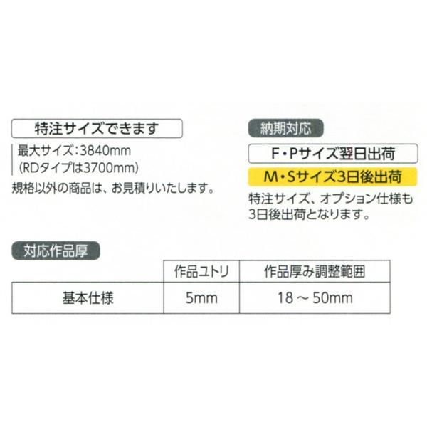 額縁 仮縁 油彩額 油絵額縁 仮縁 アルミフレーム CD-88 サイズM3号|touo|05