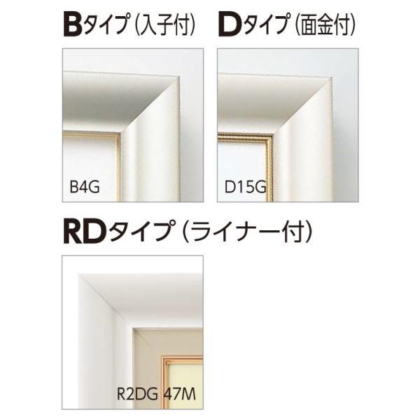 額縁 仮縁 油彩額 油絵額縁 仮縁 アルミフレーム CX-64 サイズP500号|touo|03