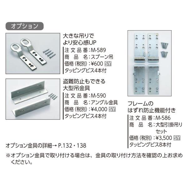 額縁 仮縁 油彩額 油絵額縁 仮縁 アルミフレーム CX-71 サイズM200号 touo 05