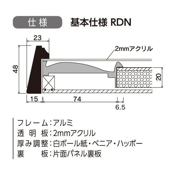 和額縁 日本画額縁 フレーム アルミ製 GV-36 サイズF20 touo 02