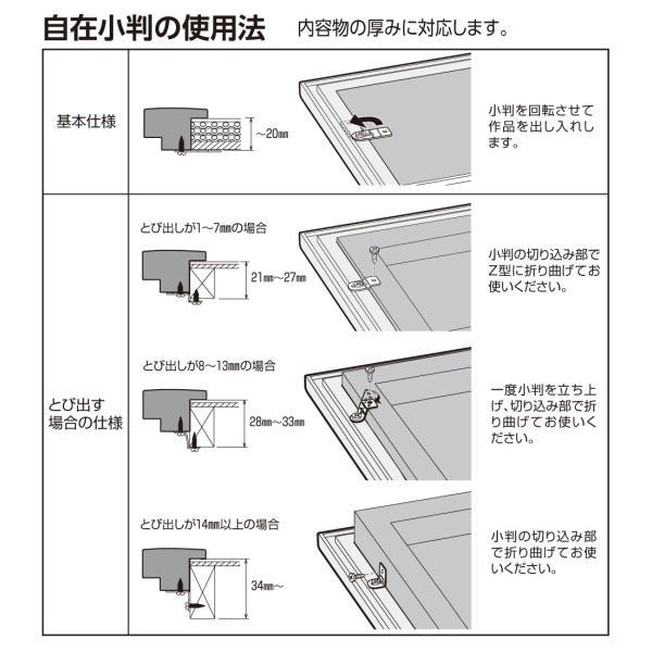 額縁 水彩額縁 アルミフレーム (大サイズ 軽量タイプ) SG-705P サイズ水彩全紙|touo|03