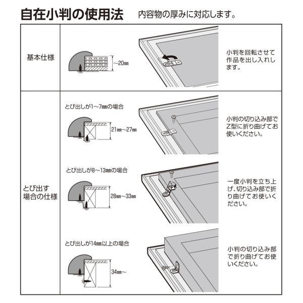 額縁 水彩額縁 アルミフレーム (大サイズ 軽量タイプ) SG-706N サイズ50F|touo|03