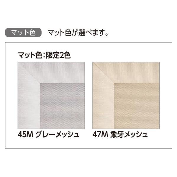 和額縁 日本画額縁 フレーム アルミ製 V-36 サイズM30|touo|03