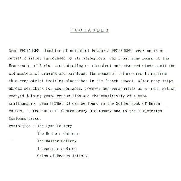 ヨーロッパ絵画 油絵 肉筆絵画 壁掛け (額縁 アートフレーム付きで納品対応可) サイズF6号 ペチャウベス作 「パリ:ノートルダム寺院」|touo|03
