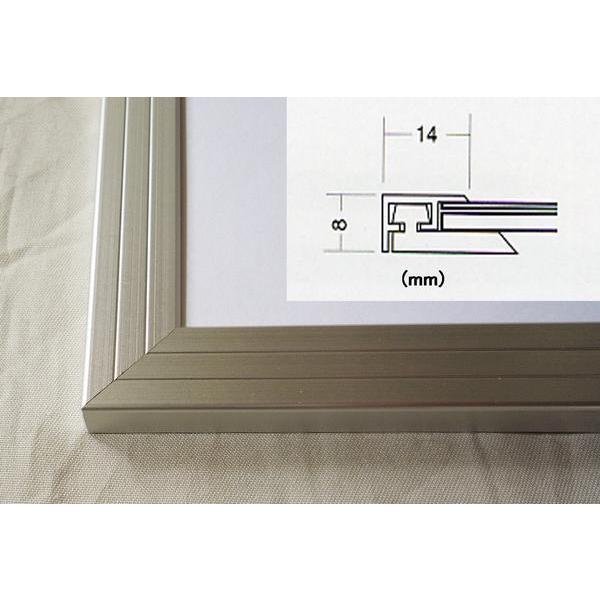 額縁 OA額縁 ポスター額縁 アルミフレーム-A4サイズ297X210mm|touo|02