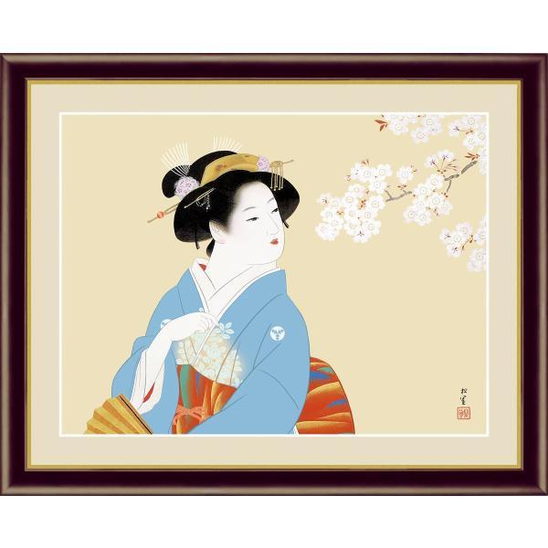 絵画 高精細デジタル版画 インテリア 壁掛け 額縁付き 名画 上村 松園 「花下美人」 写真立て仕様|touo