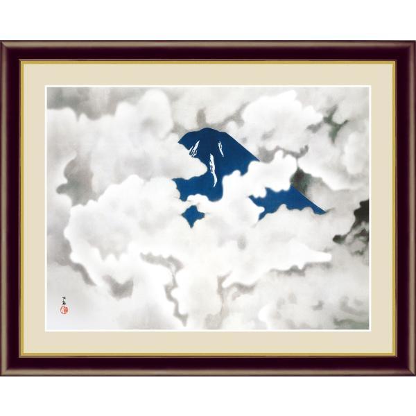 絵画 高精細デジタル版画 インテリア 壁掛け 額縁付き 名画 横山 大観 「霊峰四趣・夏」 F4 touo