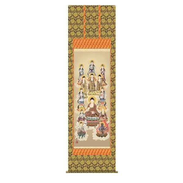 掛け軸 掛軸 純国産掛け軸 床の間 仏事画 「十三佛」 永井暁月 尺八 桐箱付|touo