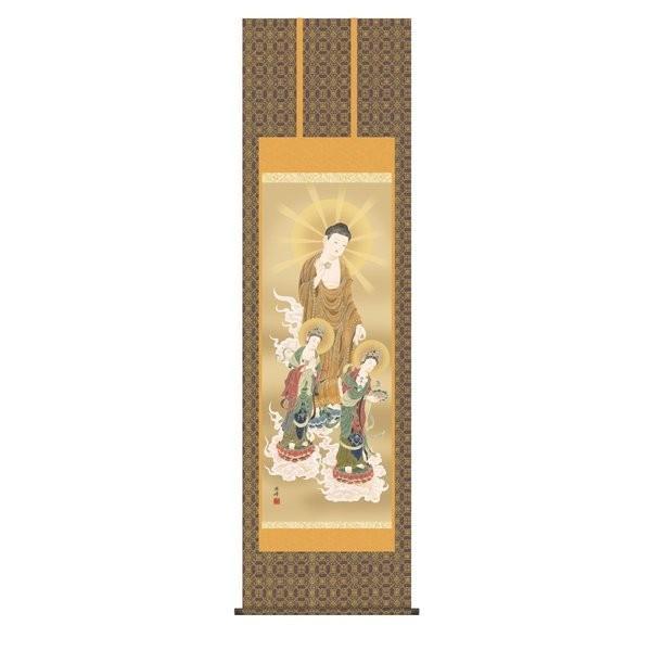 掛け軸 掛軸 純国産掛け軸 床の間 仏事画 「阿弥陀三尊佛」 高畠周峰 尺八 桐箱付|touo