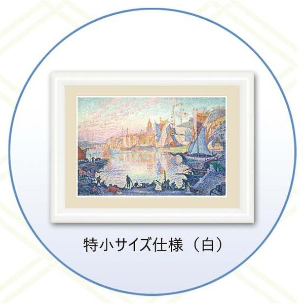 絵画 高精細デジタル版画 インテリア 壁掛け 額縁付き 名画クロード・モネ 「赤いボート、アルジャントゥイユ」 写真立て仕様|touo|02
