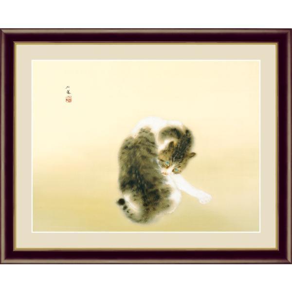 絵画 高精細デジタル版画 インテリア 壁掛け 額縁付き 名画 竹内 栖凰 「班猫」 写真立て仕様|touo
