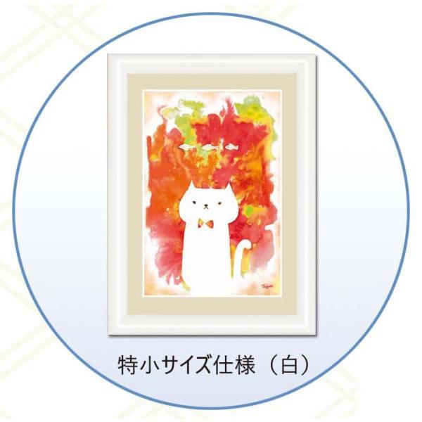 絵画 高精細デジタル版画 インテリア 壁掛け 額縁付き 木下 つぐみ作 「いぬ」 写真立て仕様 touo 02