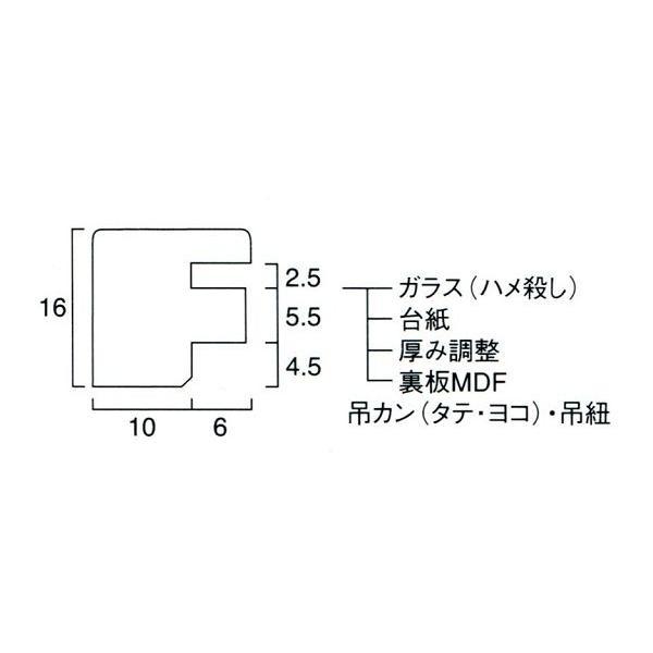 額縁 OA額縁 ポスター額縁 木製フレーム T006 ぽぽら A4サイズ|touo|02