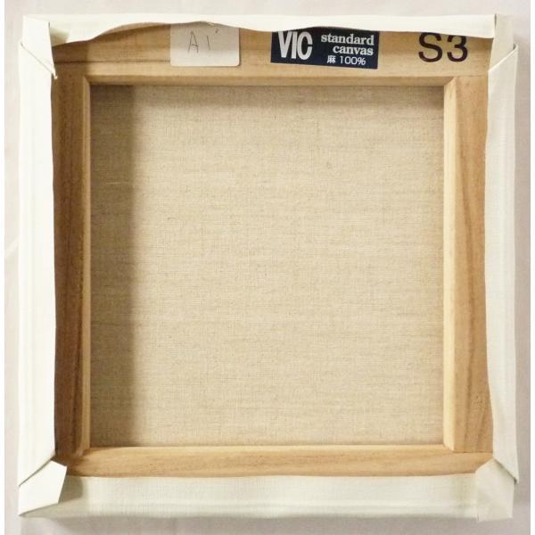 画材 油絵 アクリル画用 張りキャンバス 純麻 中目細目 A S15号サイズ 20枚セット touo 05