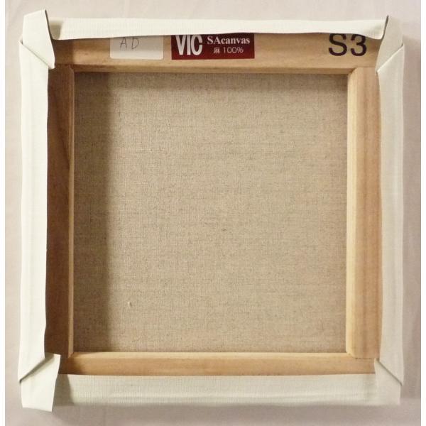 画材 油絵 アクリル画用 張りキャンバス 純麻 中目 AD S20号サイズ 10枚セット|touo|05
