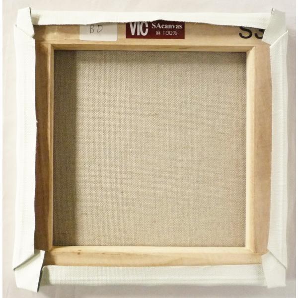 画材 油絵 アクリル画用 張りキャンバス 純麻 荒目双糸 BD S15号サイズ 20枚セット|touo|05