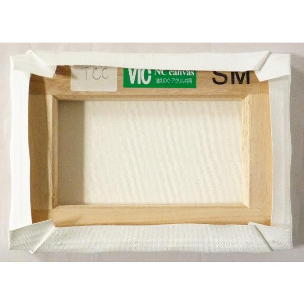 画材 油絵 アクリル画用 張りキャンバス 綿化繊 綿化繊混紡 TC (F,M,P)0号サイズ|touo|05