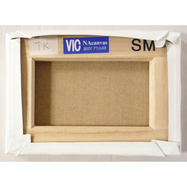 画材 油絵 アクリル画用 張りキャンバス 綿化繊 綿化繊混紡染 TK SMサイズ|touo|05