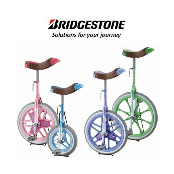 ブリヂストン 一輪車 スケアクロウ スタンド付 送り状直貼り発送 ラッピング不可