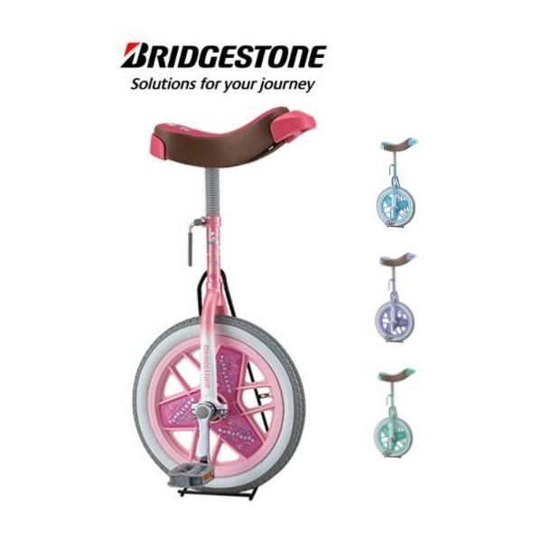 ブリヂストン 一輪車 スケアクロウ 14インチ スタンド付 送り状直貼り発送 ラッピング不可