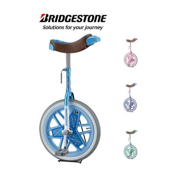 ブリヂストン 一輪車 スケアクロウ 16インチ スタンド付 送り状直貼り発送 ラッピング不可