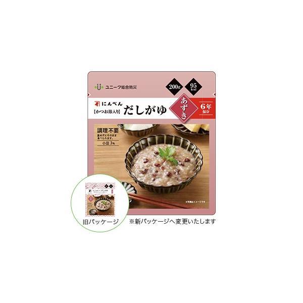 ユニーク総合防災 にんべん だしがゆ スタンドパック 小豆 調理不要 6年保存 非常食 20袋入り/1箱