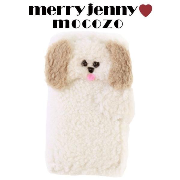 メリージェニー ふあふあモコゾウスマホケース merry jenny マルチモバイルケース 手帳型 多機種対応 iPhoneケース iPhone android 2819110011 母の日