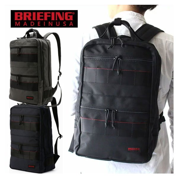c298dd365d66 ブリーフィング リュック SQパック バックパック BRIEFING SQ PACK BACKPACK BRF298219 Made in USA  アメリカ製 リュックショルダー