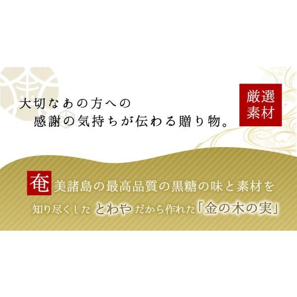 金の木の実(贈答用紅茶セット)『アーモンド11個入×2袋+ミックスナッツ11個入×2袋 』【おもてなし個別包装タイプ】+ 鹿児島産紅茶|towaya|02