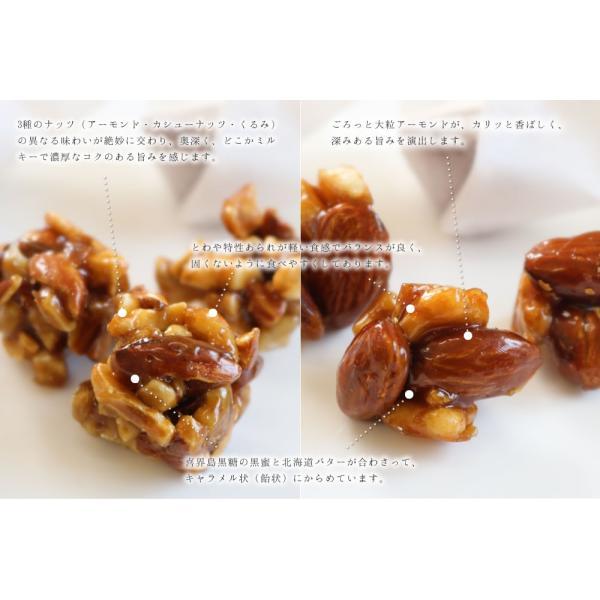 金の木の実(贈答用紅茶セット)『アーモンド11個入×2袋+ミックスナッツ11個入×2袋 』【おもてなし個別包装タイプ】+ 鹿児島産紅茶|towaya|11
